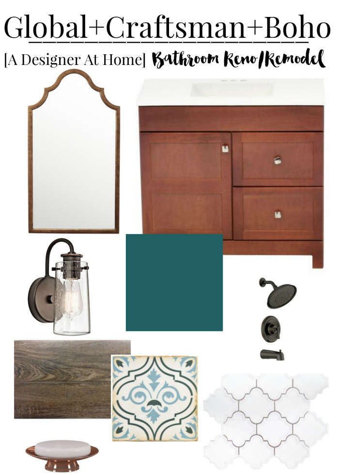 Global Craftsman Boho bathroom remodel demo progress updated design board, thrifted vanity and carefully sourced accessories